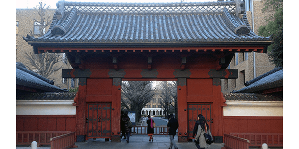 The Red Gate (Akamon), The University of Tokyo